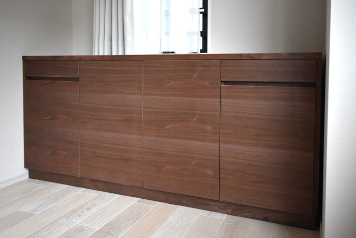 sideborad walnut order