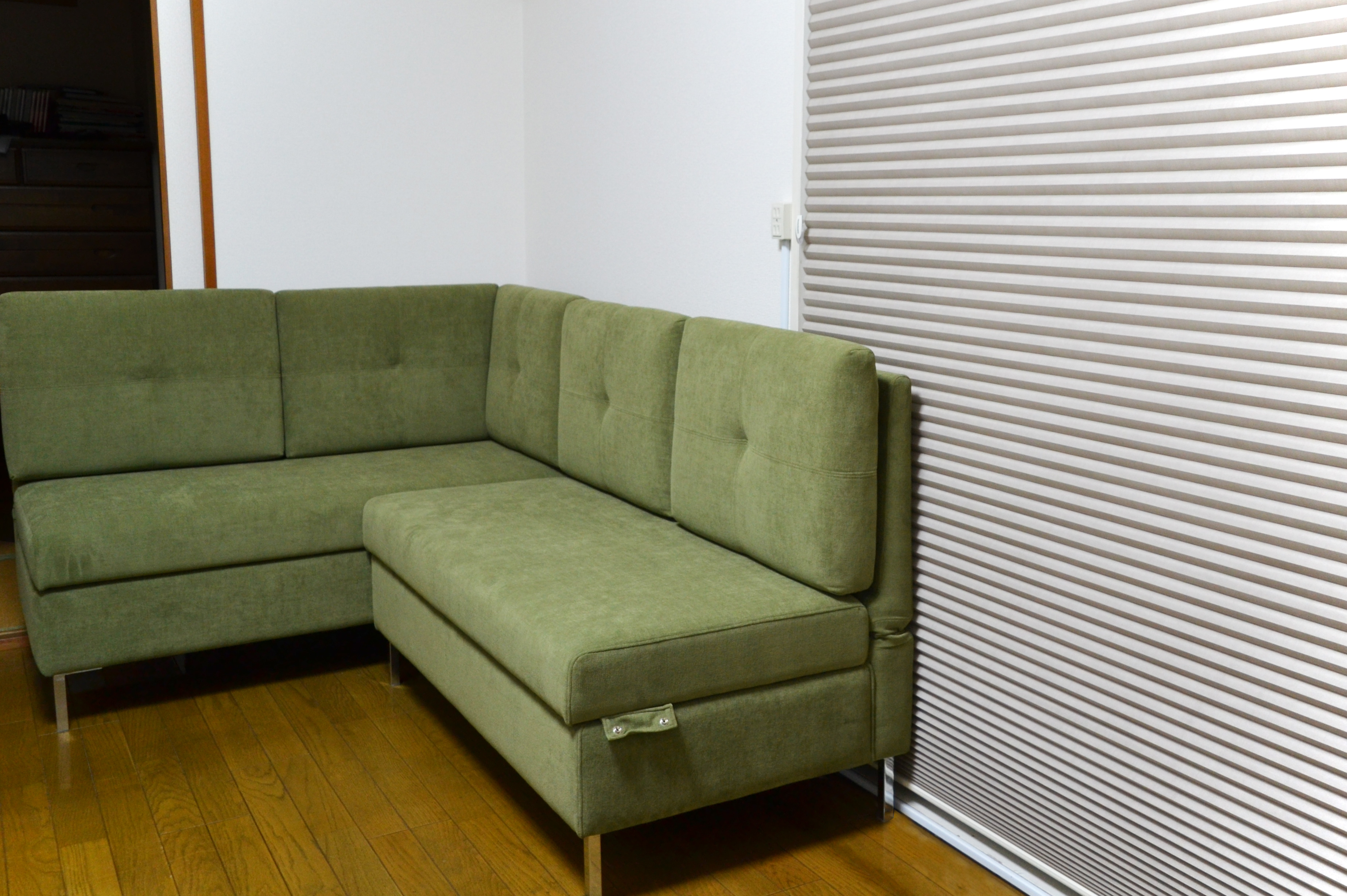 sofa repair green