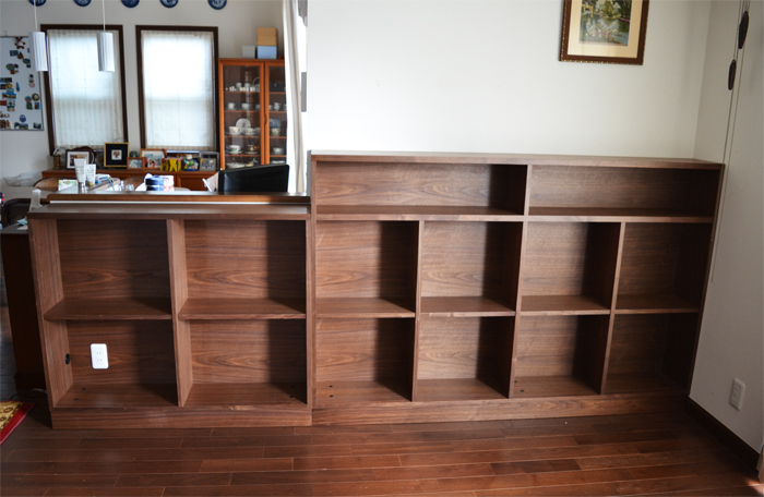 bookboard walnut wall_storage