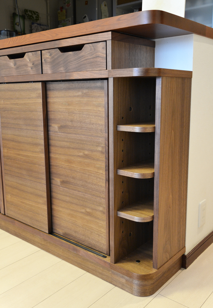 walnut storage under-counter