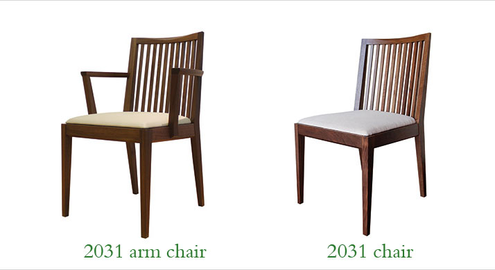 2031 chair cherry