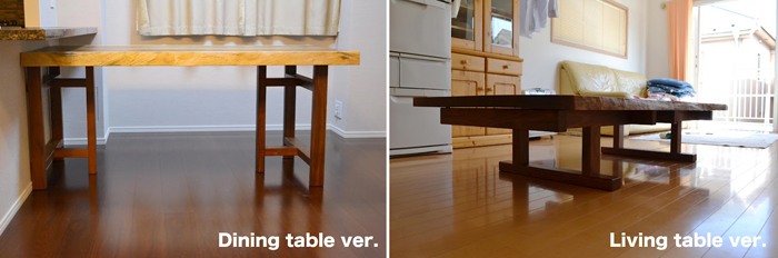 tradition-table-yard-anello-nene-megablub-walnut