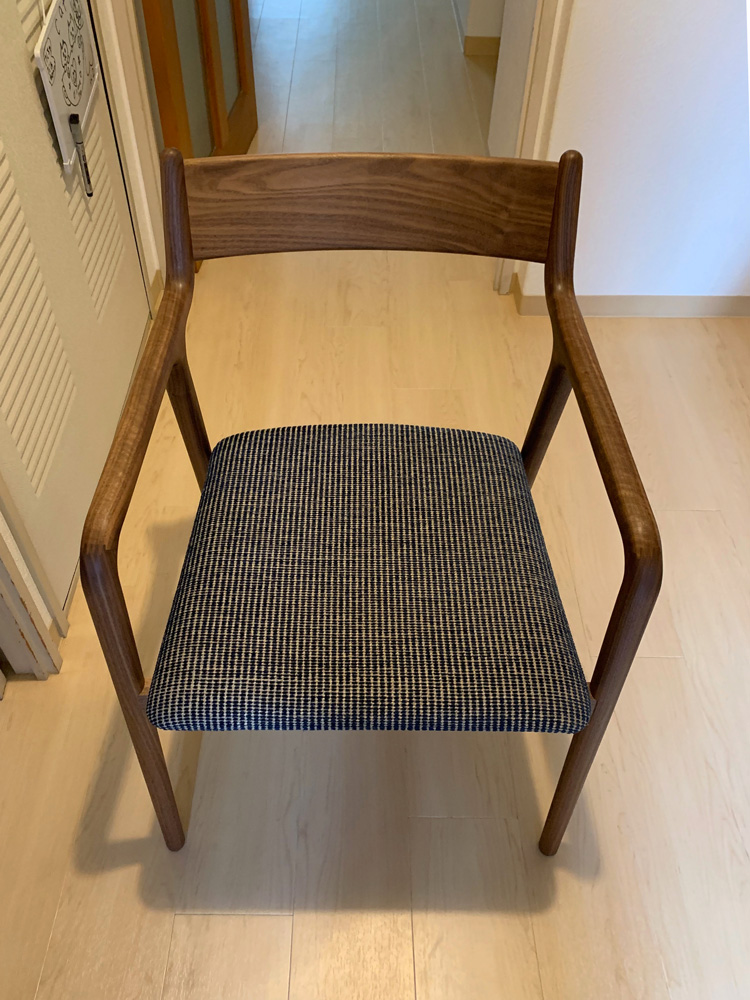 pepechair walnut order navy